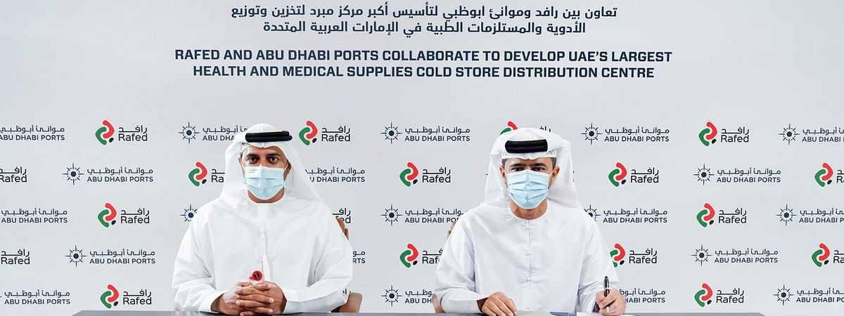 Abu Dhabi Ports to Set Up UAE's Largest Cold Store Distribution Centre