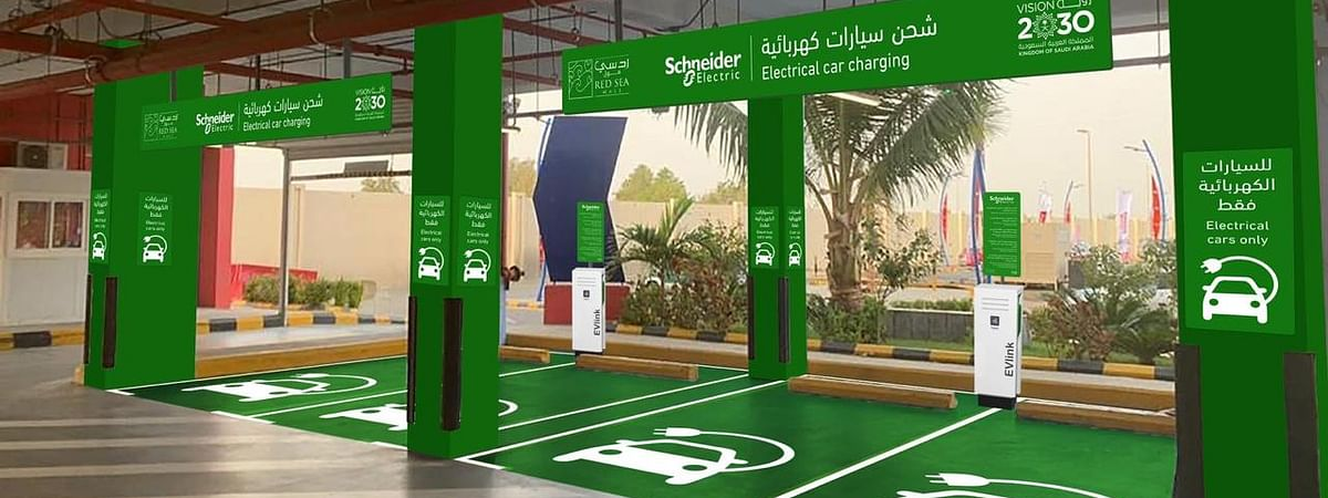 Schneider Electric Installs EVlink  Charging Stations at Red Sea Mall