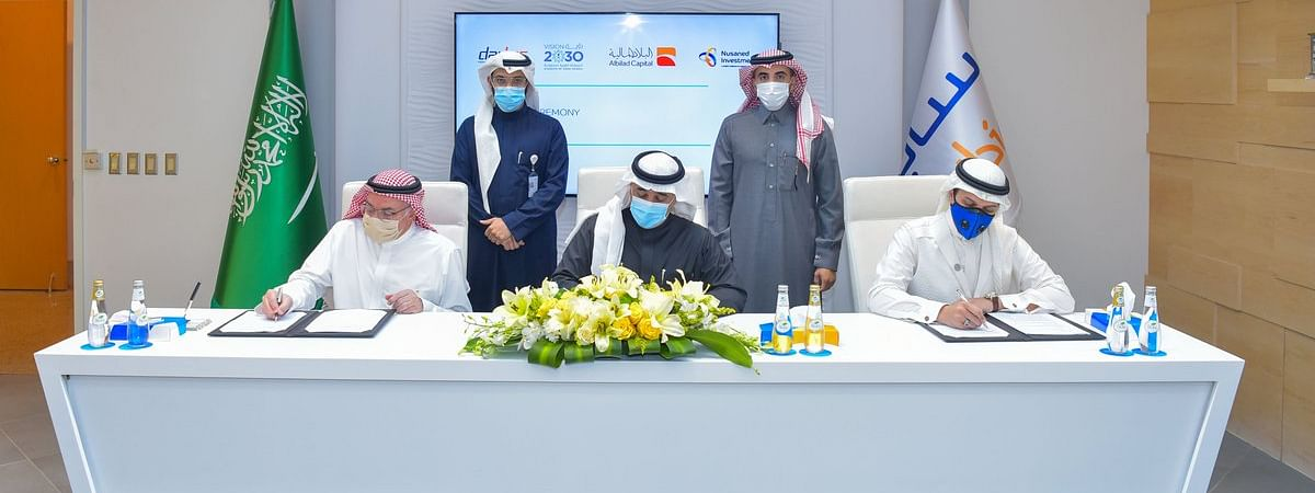 SABIC Signs Deal to Set Up Local PPE Manufacturing Facility in Jubail