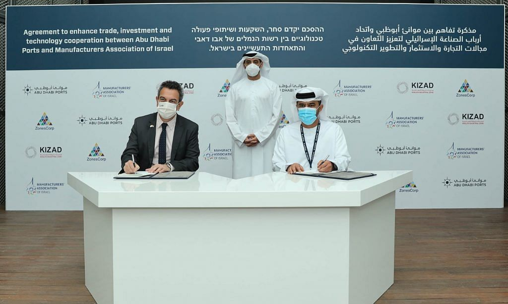 Abu Dhabi Ports and Manufacturers' Association of Israel Sign MoU