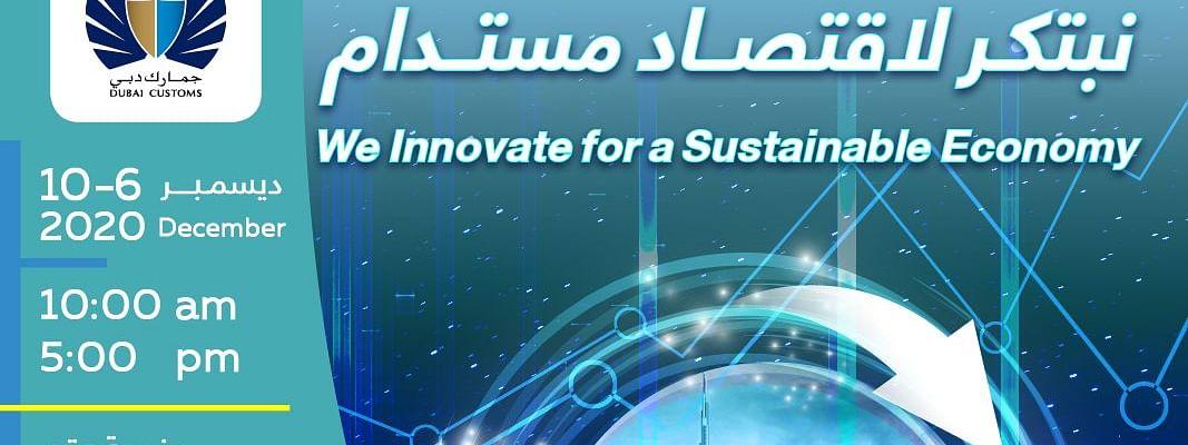 Dubai Customs Takes Part in Gitex Technology Week 2020