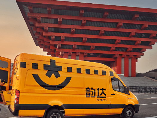 China's UDA Express to Expand Middle East Operations from EZDubai