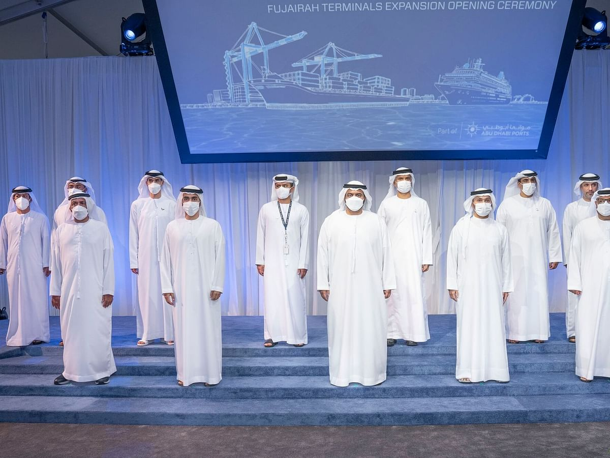 Fujairah Terminals' Expansion Programme Officially Opens