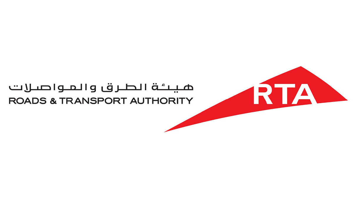 RTA Awards Contract to Improve 11 kms of Saih Al Dahal Road