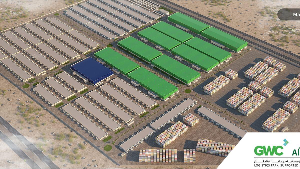 Al Wukair Logistics Park: Enabling Growth of Qatar's MSME Sector