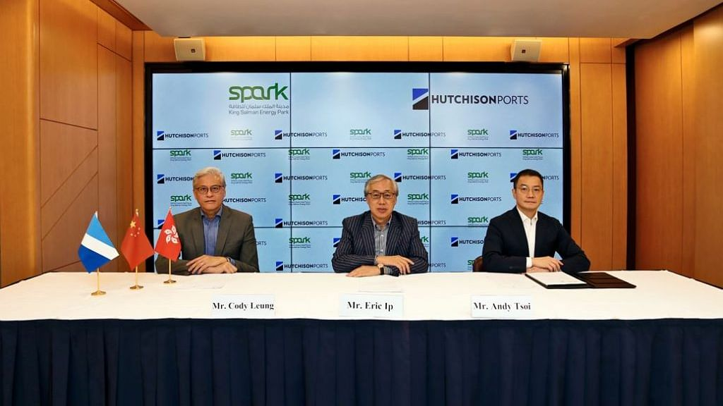 SPARK and Hutchison Ports Tie Up to Create Dry Port and Logistics Zone