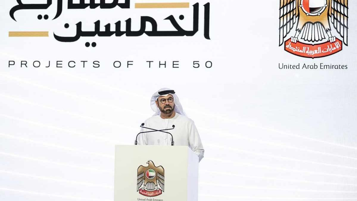 UAE Ministers Announce First Set of 'Projects of the 50'