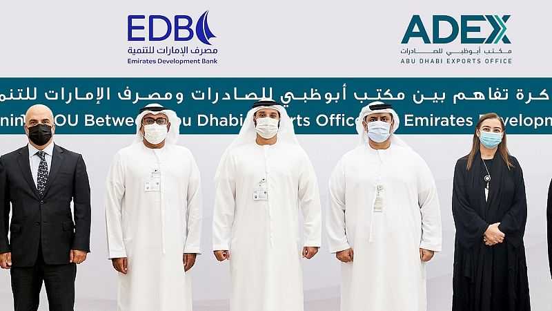 EDB and Abu Dhabi Exports Office Sign  Agreement to Boost UAE exports