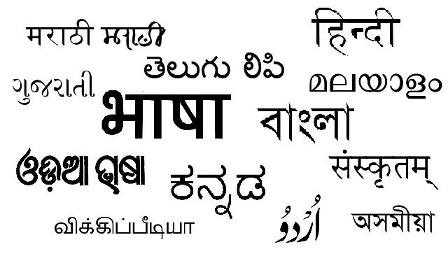 ಬೆಂಗಳೂರಿನಲ್ಲಿ ಕೇವಲ 44.5 % ಜನರು ಮಾತ್ರ ಕನ್ನಡ ಮಾತನಾಡುತ್ತಾರೆ: ಸರ್ವೆಯಿಂದ ಹೊರ ಬಿತ್ತು ಸತ್ಯ.