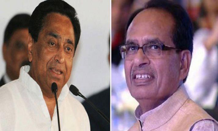 मुख्यमंत्री शिवराज सरकार ने झुग्गी वालों को ठगा : कमलनाथ