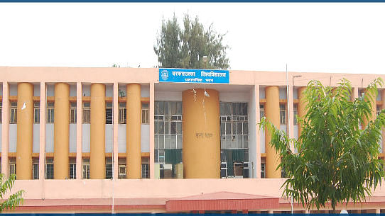 बरकतउल्ला विश्वविद्यालय