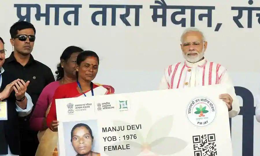 """""""आयुष्मान भारत"""" योजना, स्वास्थ्य की बेहतरी के लिए एक और कदम"""