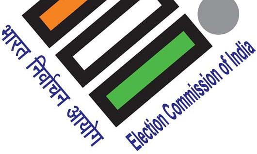 आचार संहिता उल्लंघन रोकने प्रौद्योगिकी का सहारा लेगा चुनाव आयोग