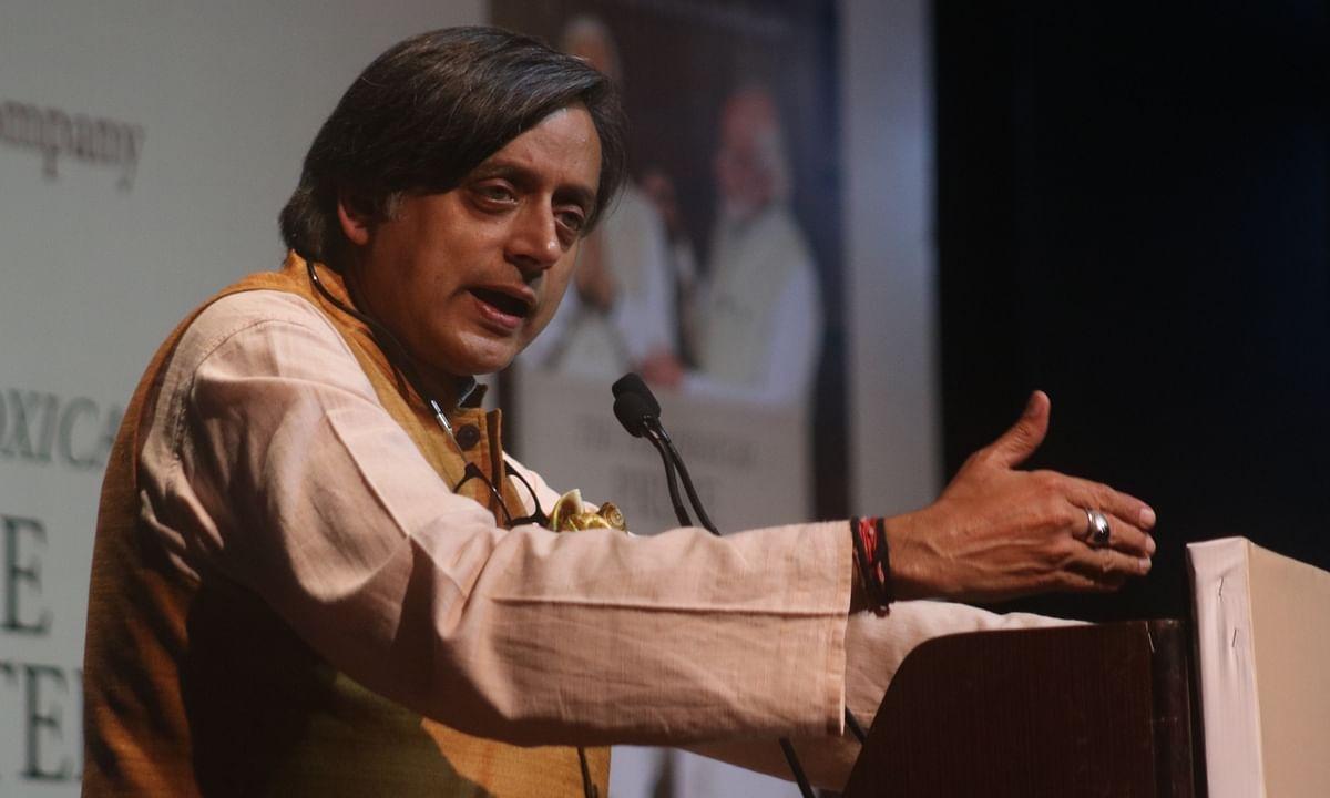 शशि थरूर का बयान, 'प्रधानमंत्री नरेंद्र मोदी शिवलिंग पर बैठे बिच्छू की तरह हैं', भड़की भाजपा