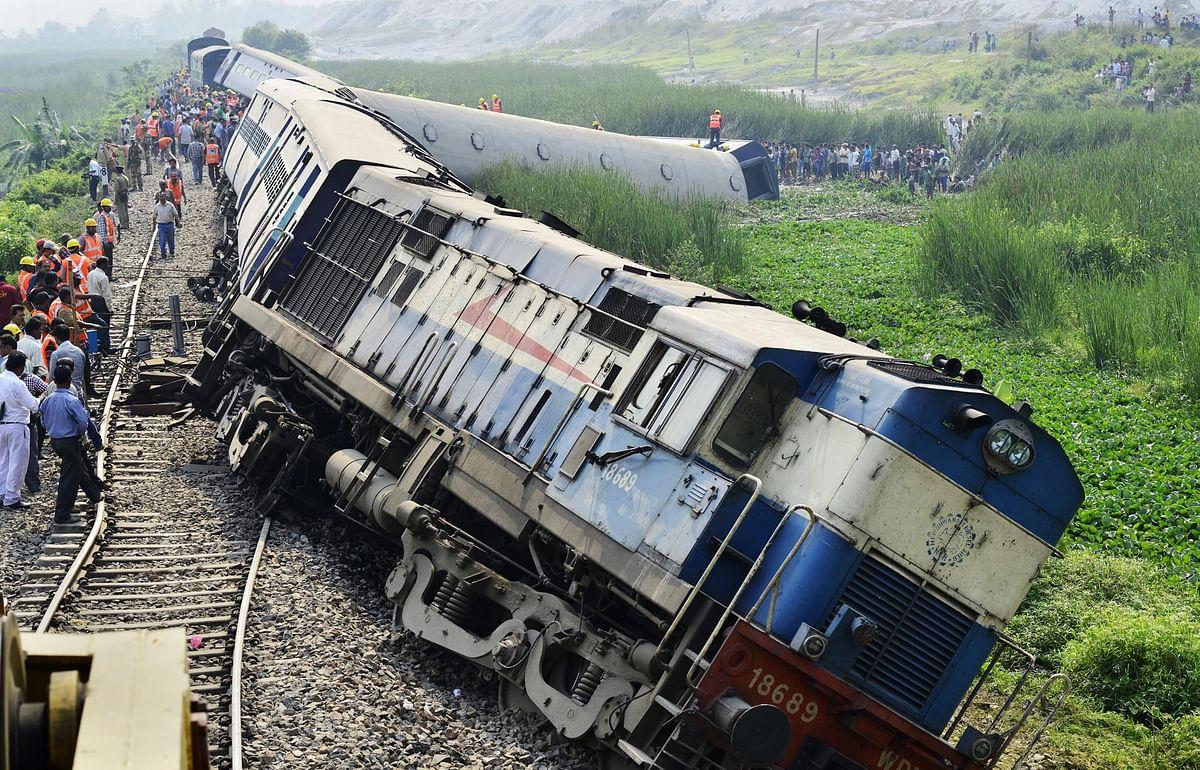 भारतीय ट्रेन
