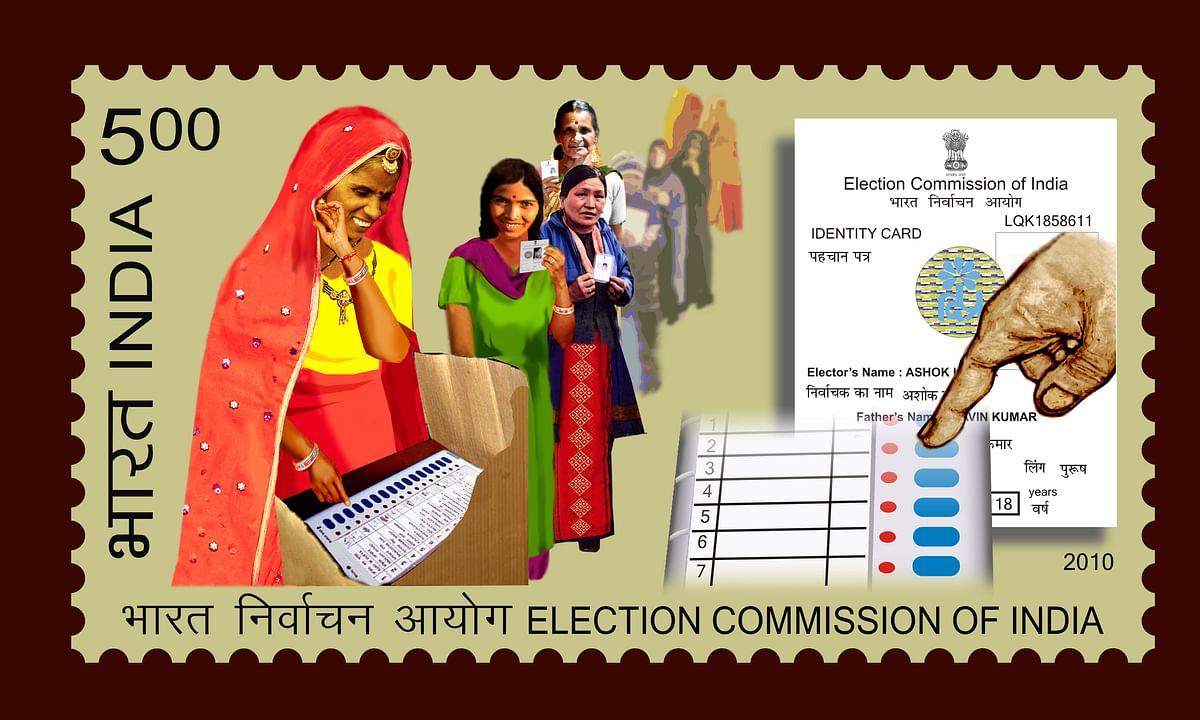 बीजेपी का चुनावी वीडियो