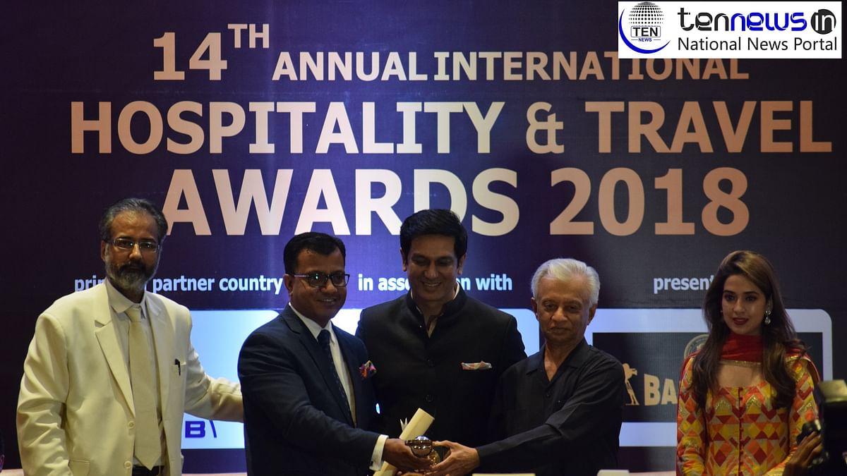 Travel Award: 2018