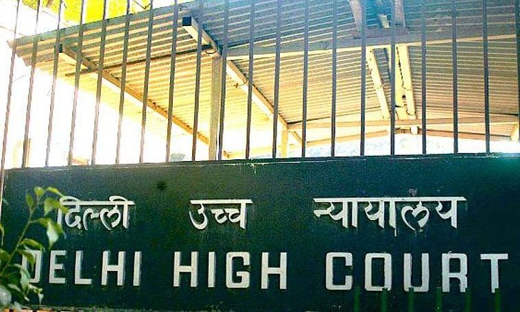 सीबीआई को क्लोजर रिपोर्ट दाखिल करने की अनुमति: दिल्ली उच्च न्यायालय