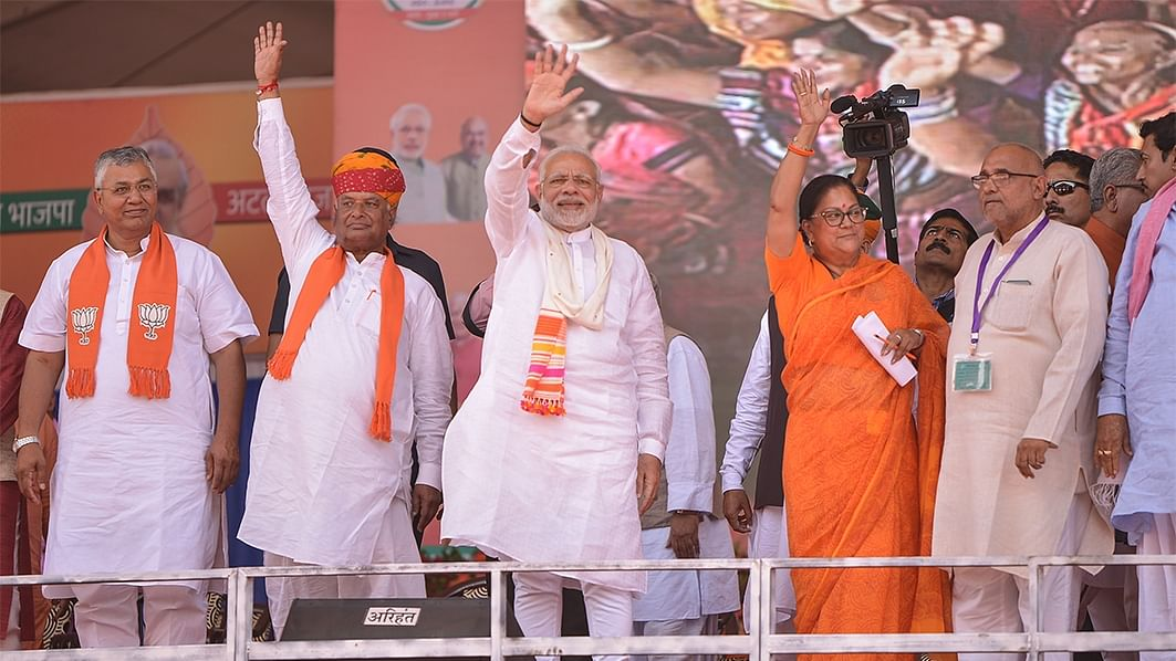 Narendra Modi with BJP Party