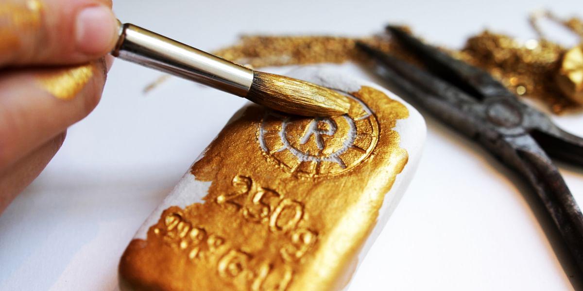 नकली सोना