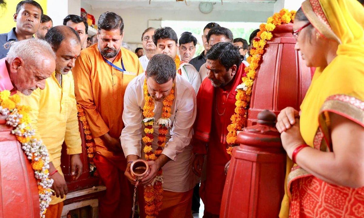 प्रधानमंत्री मोदी ने देश के हर नागरिक का किया अपमान :राहुल गांधी