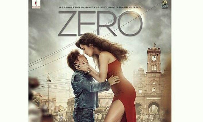 53 साल के हुए शाहरुख़ खान, फिल्म 'जीरो' का ट्रेलर रिलीज़
