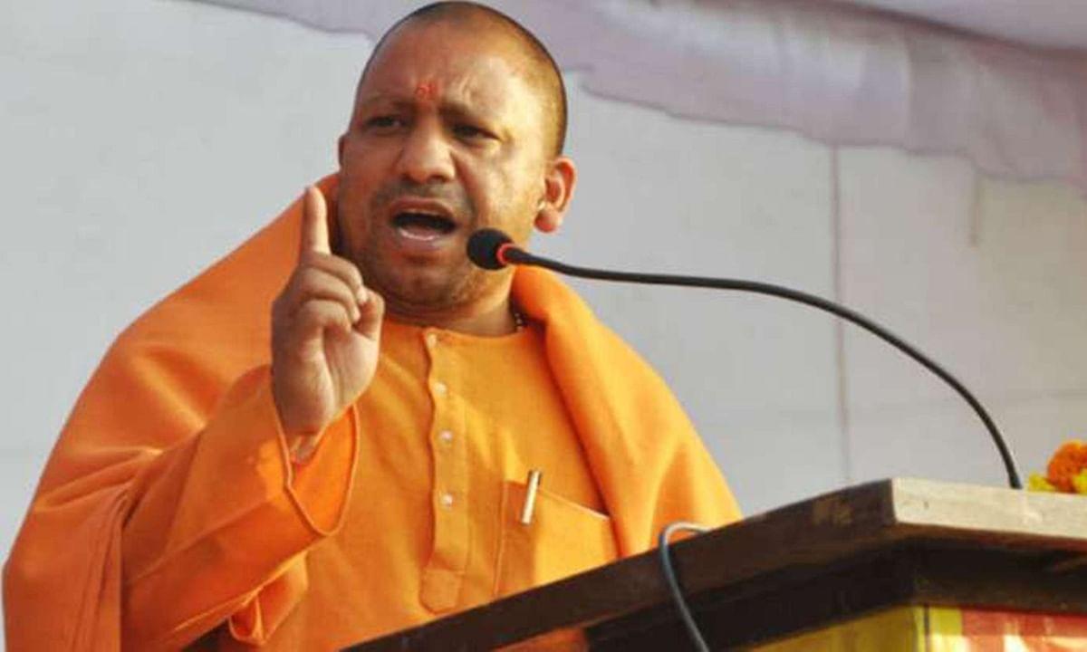 कांग्रेस को भगवान राम की चिंता है या मुगल बादशाह बाबर की  : योगी आदित्यनाथ
