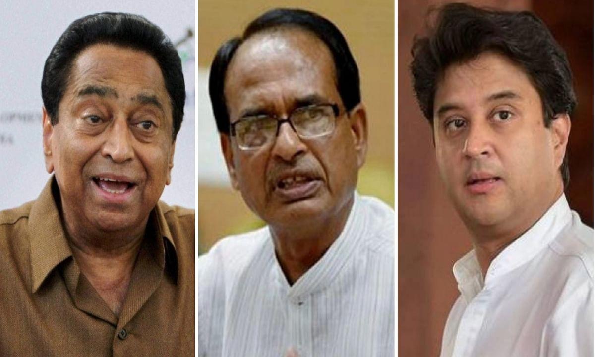 मध्यप्रदेश विधानसभा चुनाव 2018: कांग्रेस या बीजेपी किसे दे सकते हैं वोट, CM पद के 3 दावेदार