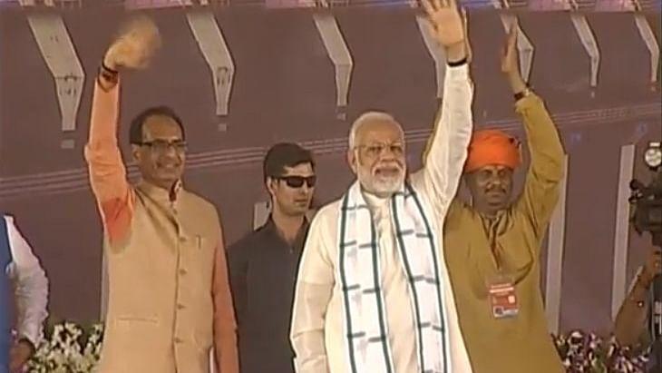 प्रधानमंत्री मोदी और शिवराज सिंह चौहान