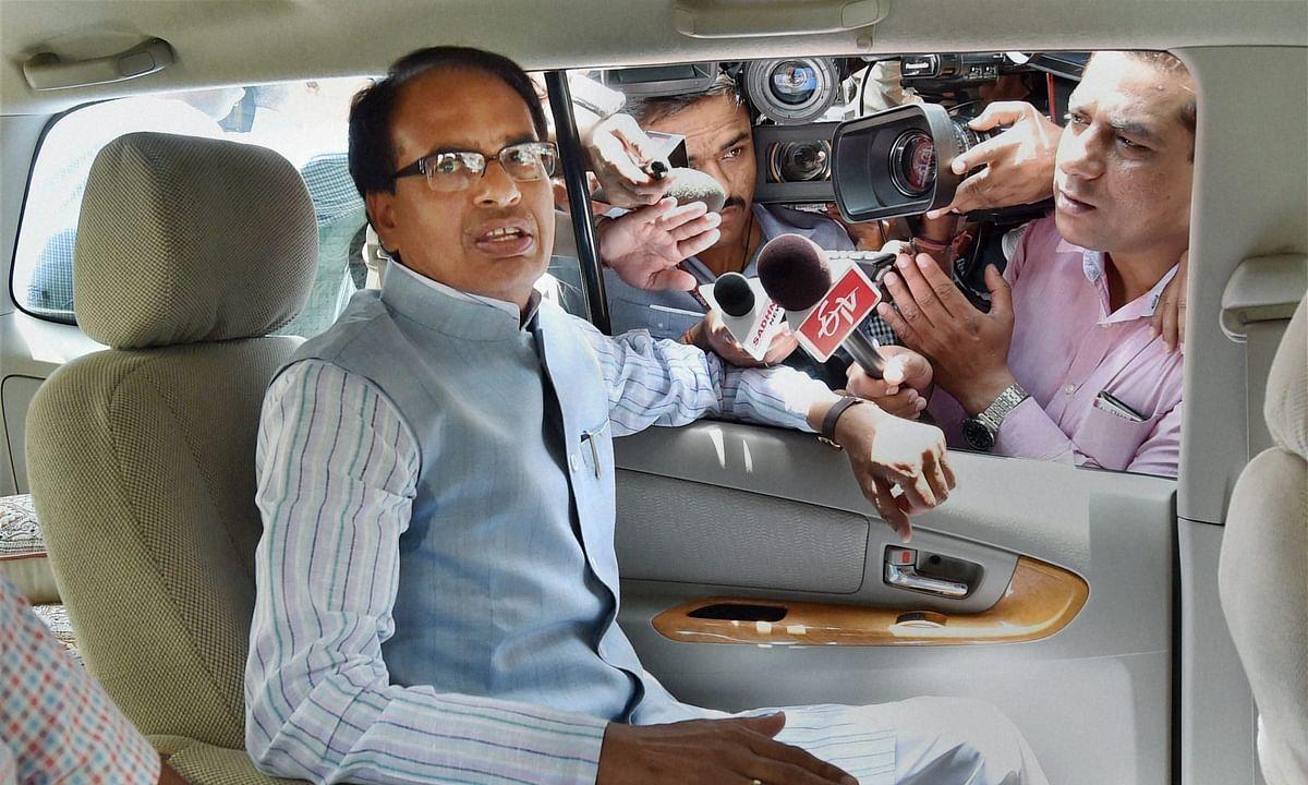 मध्य प्रदेश चुनाव 2018 : क्या है आपकी राय ?