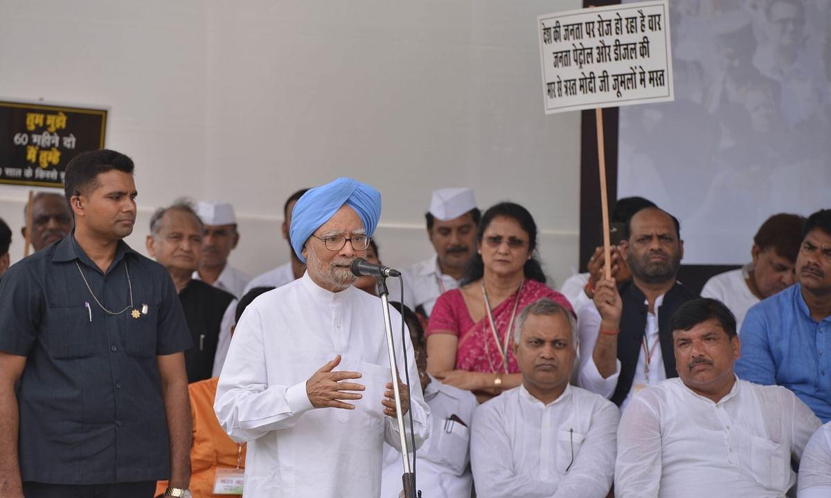 """""""मोदी ने वर्ष 2014 चुनाव में बड़े-बड़े वादे किए थे, जो अब खोखले साबित हो रहे हैं, कहां हैं 2 करोड़ नौकरियां"""" - डॉ. मनमोहन सिंह"""