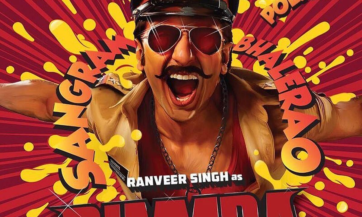 रोहित शेट्टी ने फिल्म 'सिम्बा' की शूटिंग पूरी की, रणवीर और सारा ने रोहित के नाम लिखा भावुक पोस्ट