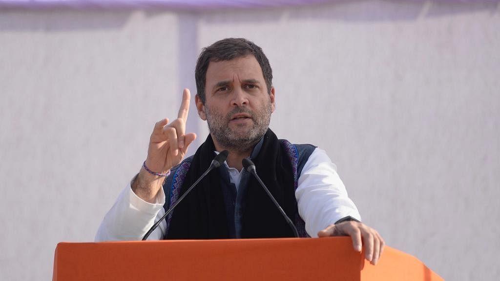 मिजोरम में राहुल गांधी