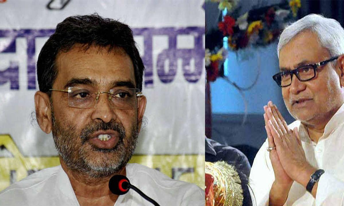 बिहार: RSPL नेता उपेंद्र कुशवाहा का नितीश कुमार पर तंज, 'मुख्यमंत्री जी, आखिर और कितने साथियों की बलि चाहिए'