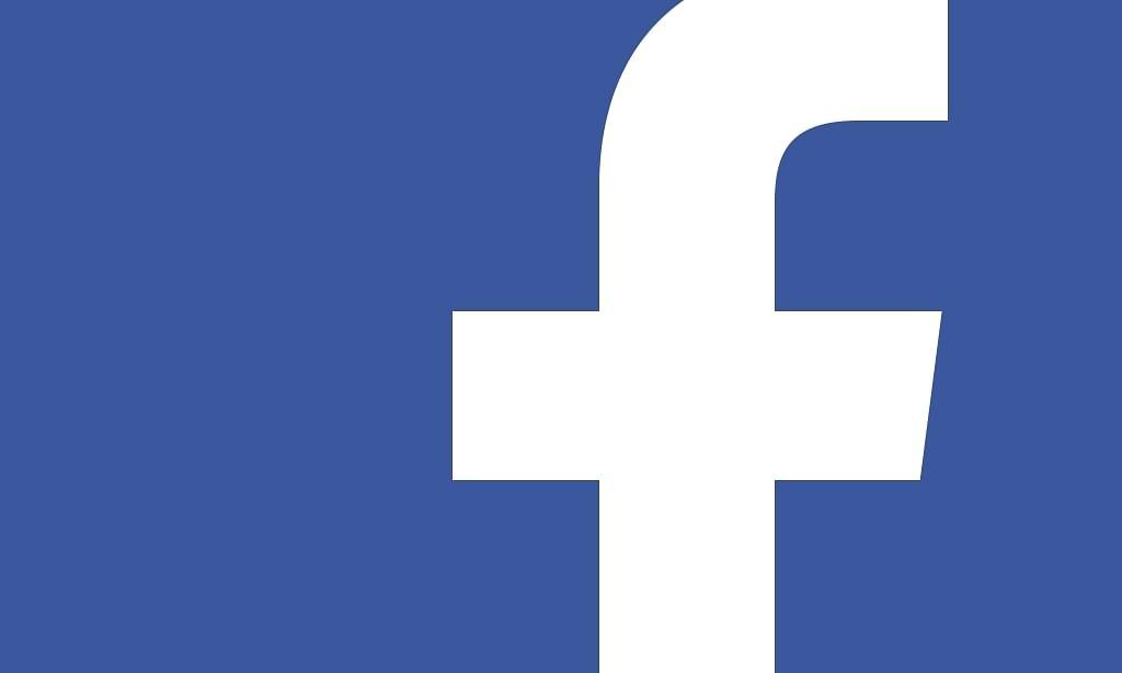फेसबुक मैसेंजर दुनियाभर में क्रैश