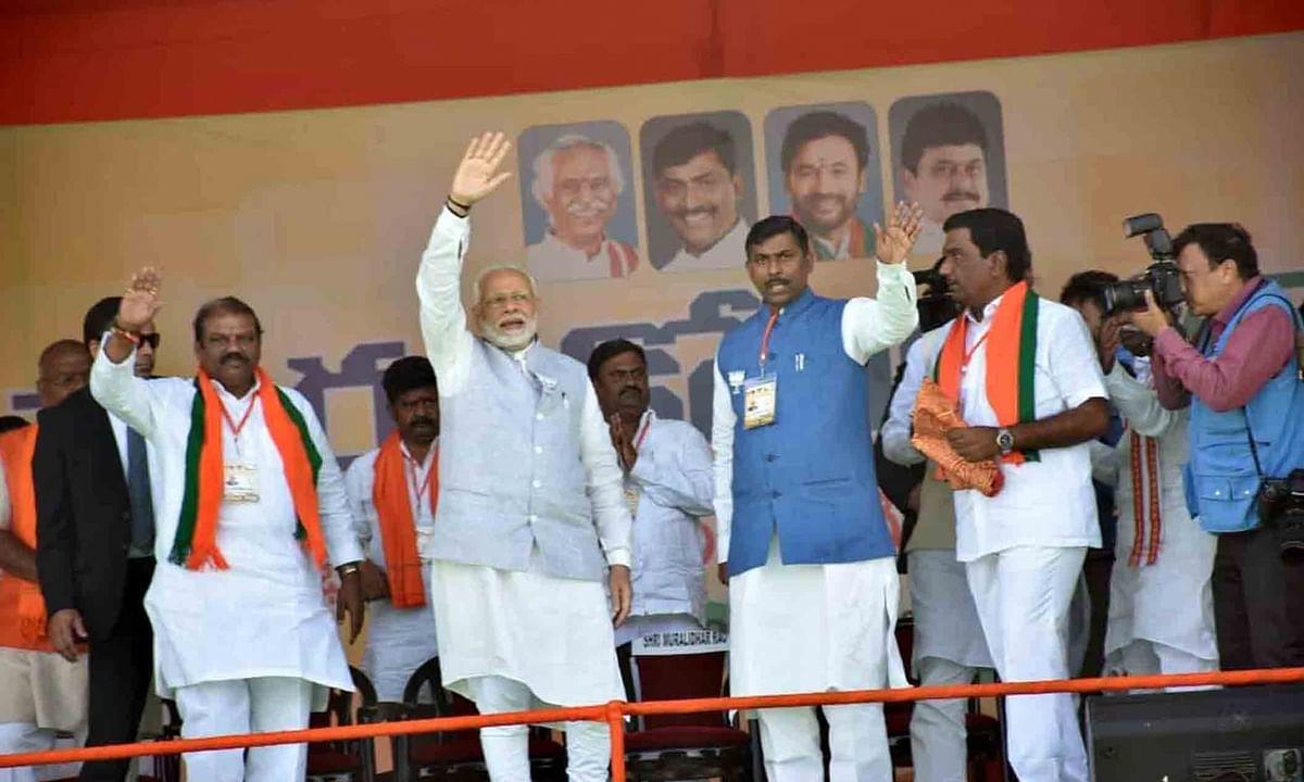 तेलंगाना विधानसभा चुनाव 2018: पीएम मोदी का जोरदार हमला, कांग्रेस ने 50-55 साल तक कुछ नहीं करते हुए राज किया