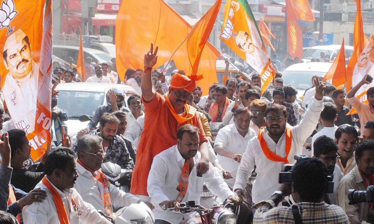 तेलंगाना विधानसभा चुनाव 2018: कांग्रेस-तेदेपा ने पहली सूची जारी की