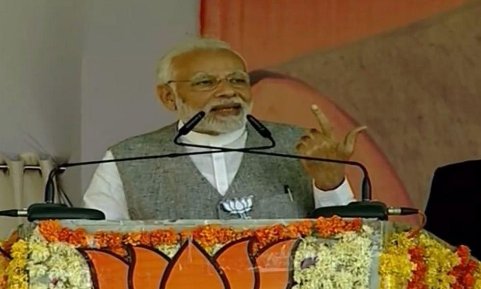 """छतरपुर में गरजे प्रधानमंत्री, कांग्रेस ने """"राज्य को मुसीबतों में घेरा  था, इससे उबारने में भाजपा को 15 साल लग गए"""