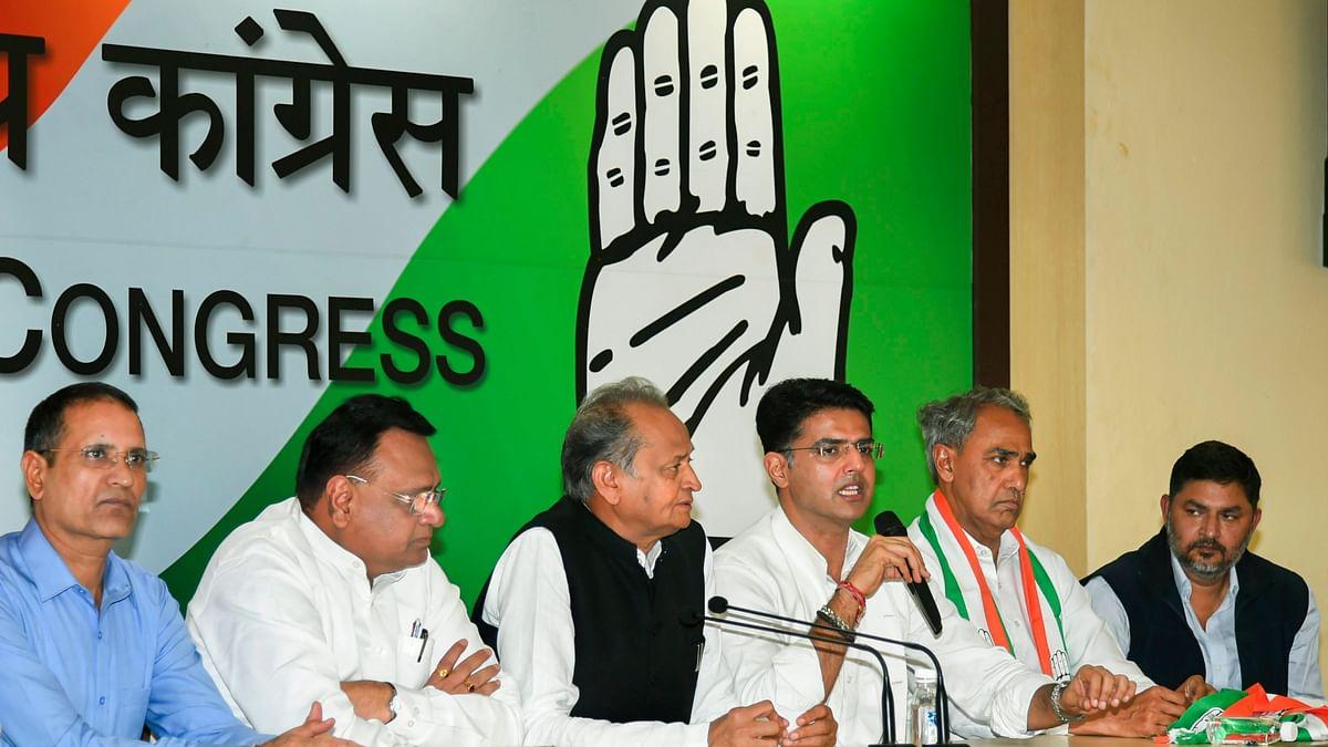 मंत्रिमंडल के विस्तार के बाद कांग्रेस