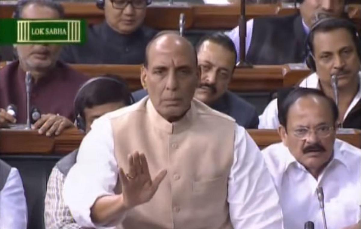 केंद्र सरकार द्वारा राज्यसभा में तीन तलाक विधेयक पेश (Triple talaq Bill)