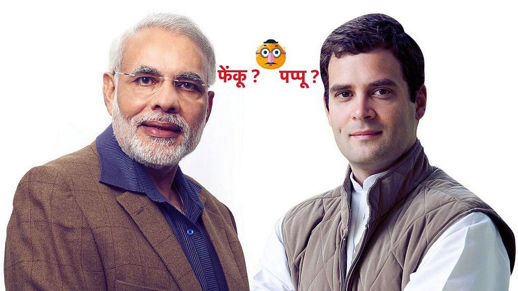 modi and rahul