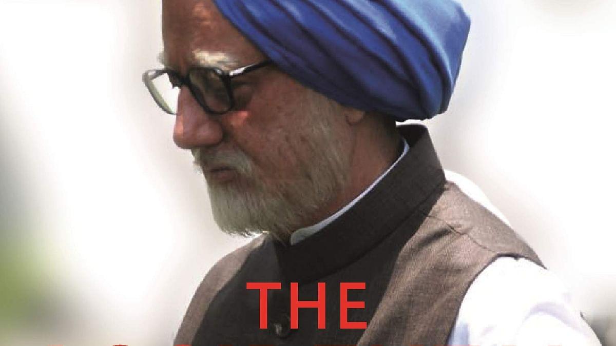 'द ऐक्सिडेंटल प्राइम मिनिस्टिर' (The Accidental Prime Minister)