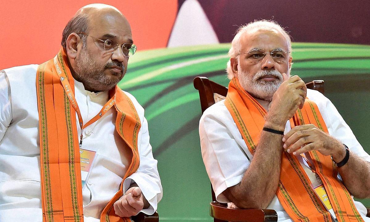 लोकसभा चुनाव 2019: भाजपा अध्यक्ष अमित शाह ने 17 राज्यों के लिए लोकसभा प्रभारी/सह प्रभारी नियुक्त किए