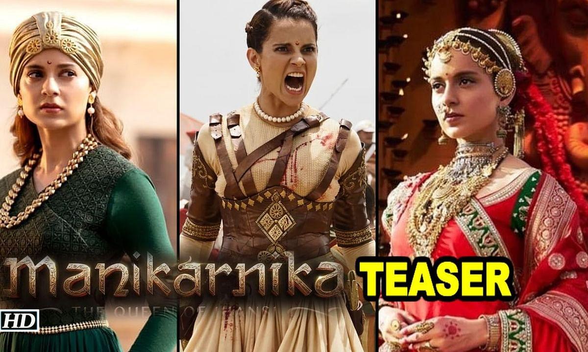 Manikarnika Trailer: रिलीज़ हुआ 'मणिकर्णिका' द क्वीन ऑफ़ झांसी का ट्रेलर, जबरदस्त एक्शन अवतार में कंगना