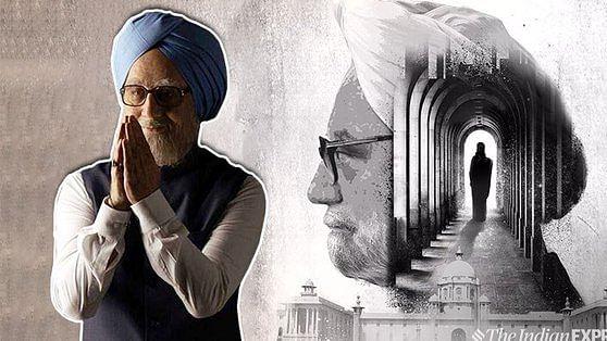 'The Accidental Prime Minister' (द एक्सीडेंटल प्राइम मिनिस्टर)
