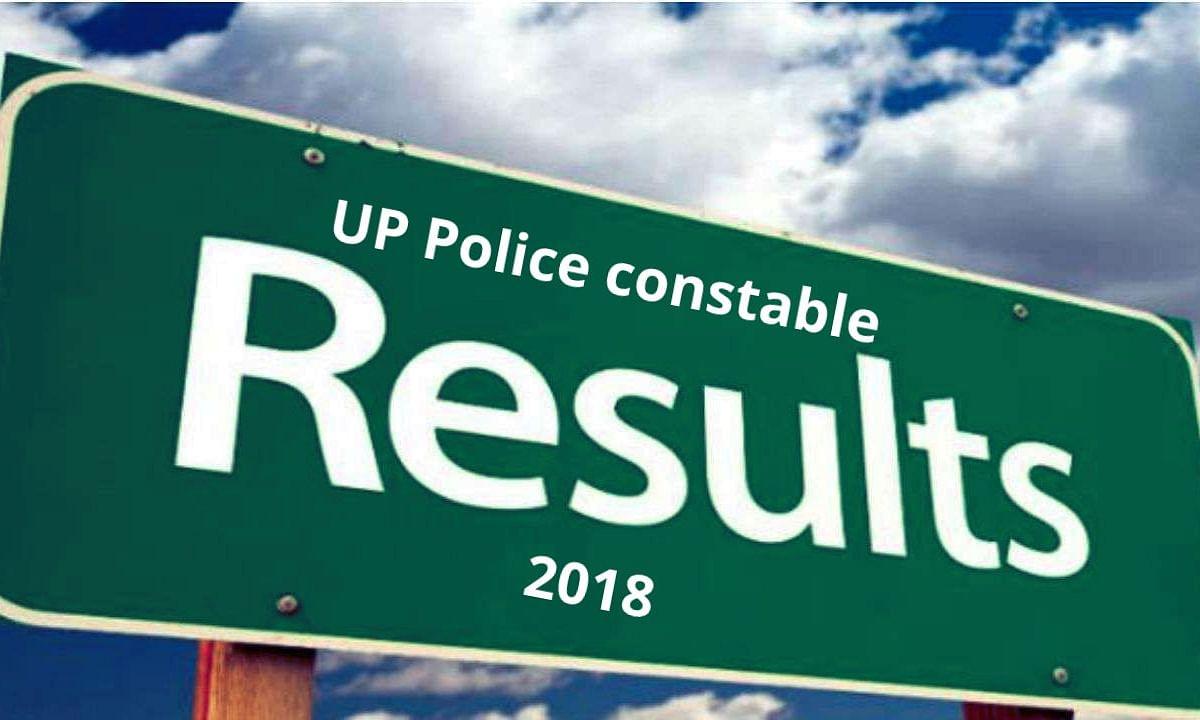मोबाइल पर ऐसे चेक करें UP Police कॉन्सटेबल भर्ती परीक्षा 2018 का रिजल्ट
