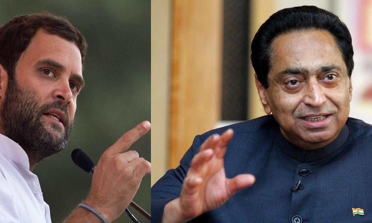 MP Election Result 2018: कांग्रेस ने राज्यपाल के समक्ष पेश किया सरकार बनाने का दावा, कमलनाथ की 'कमल' पर जीत
