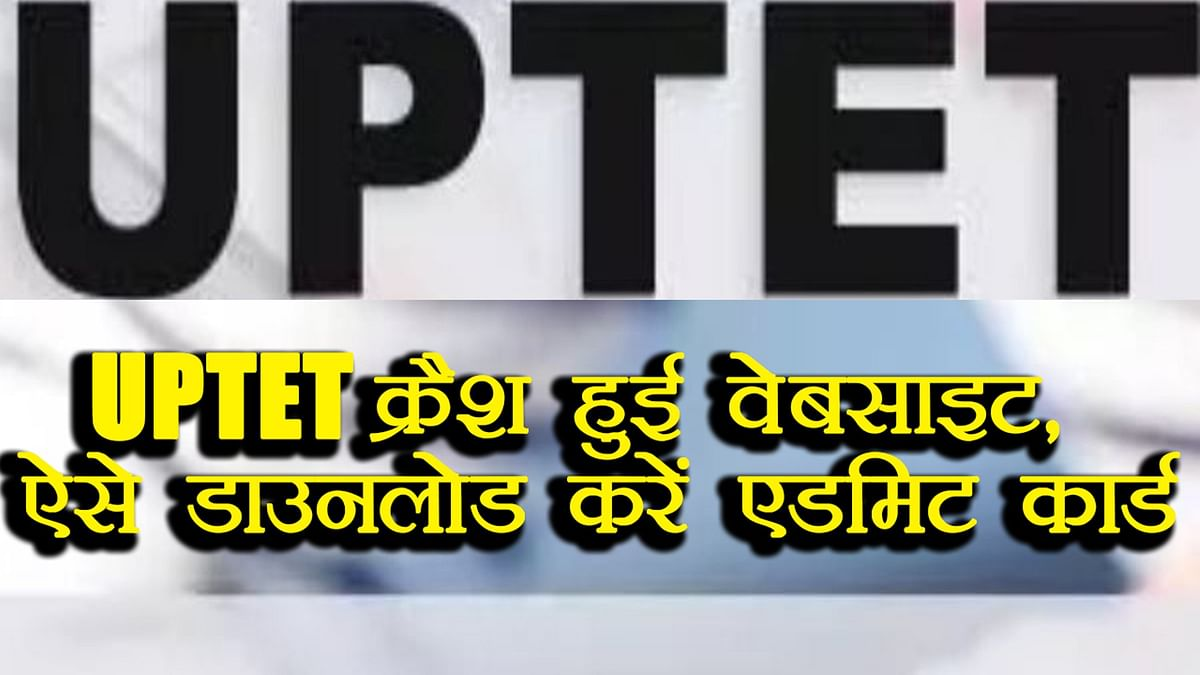 JEE Main Result 2019 Released