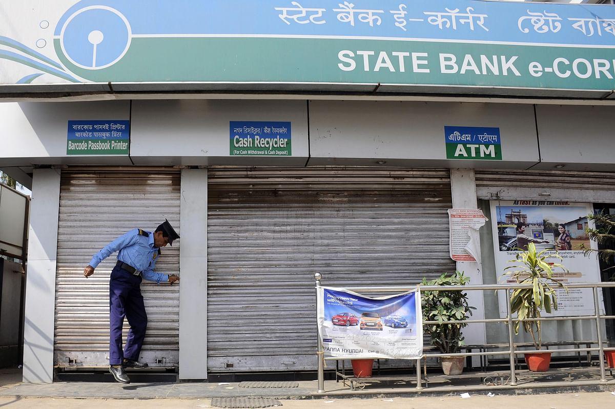 Bank Merger: देना और विजया बैंक का होगा बैंक आफ बड़ौदा में विलय