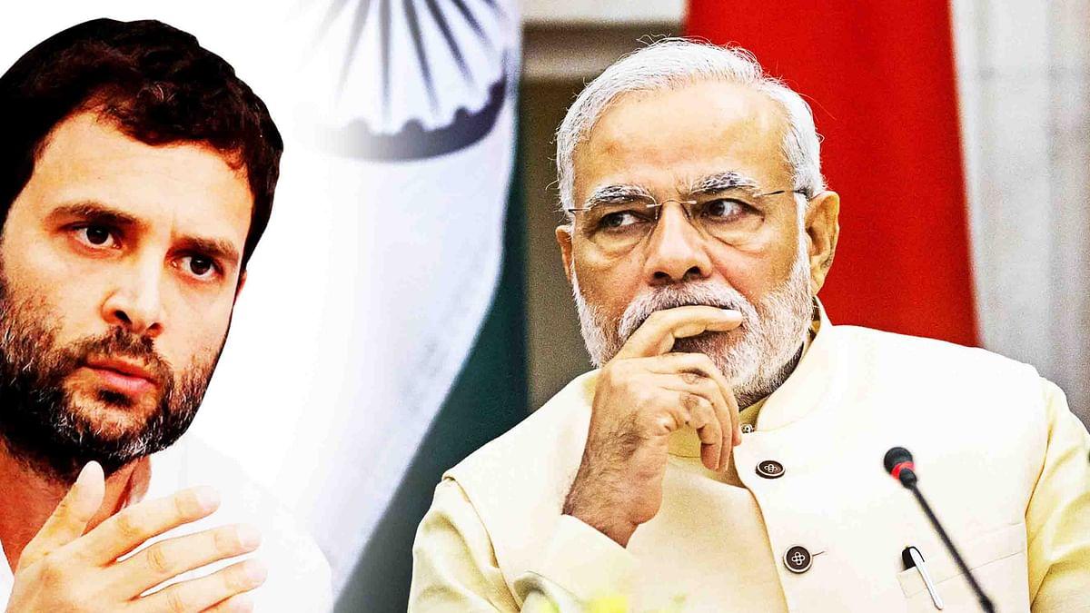 राहुल गाँधी और प्रधानमंत्री मोदी